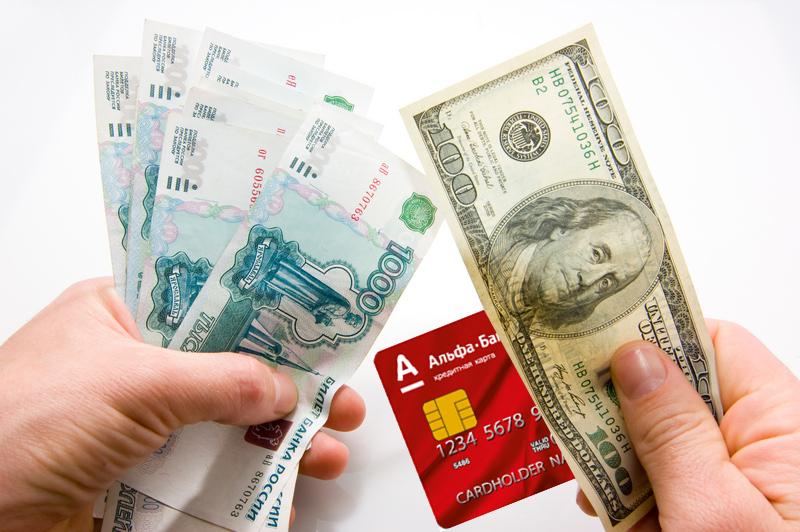 Купить доллар сегодня валютный рынок forex за последний год прогноз