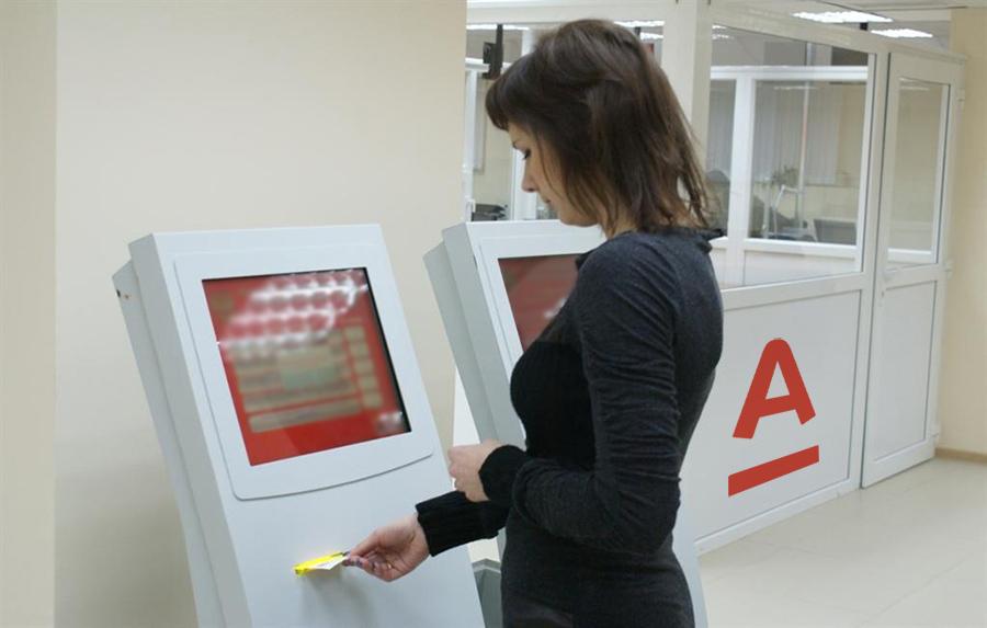 Райффайзенбанк взять кредит наличными онлайн заявка рефинансирование кредита