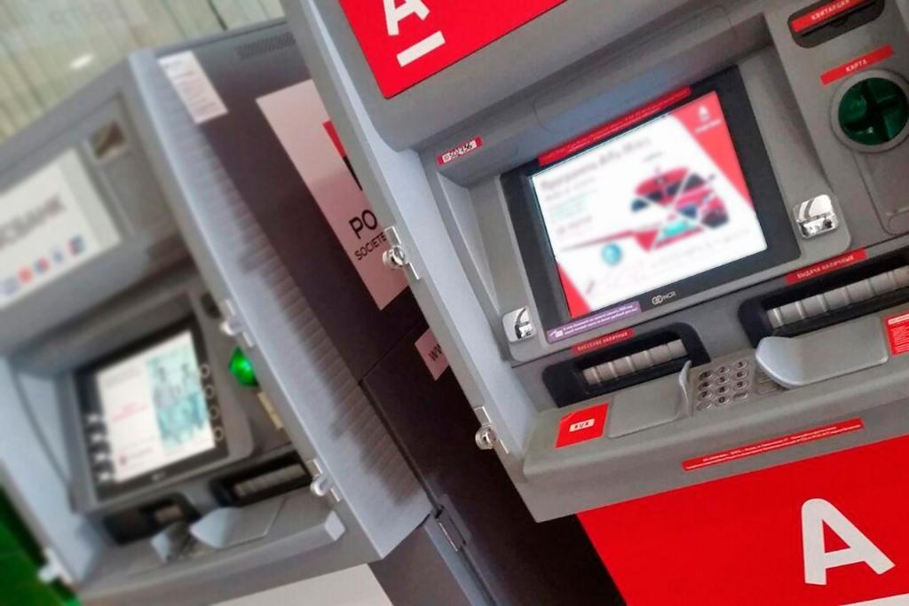 Оформить кредит банки ру