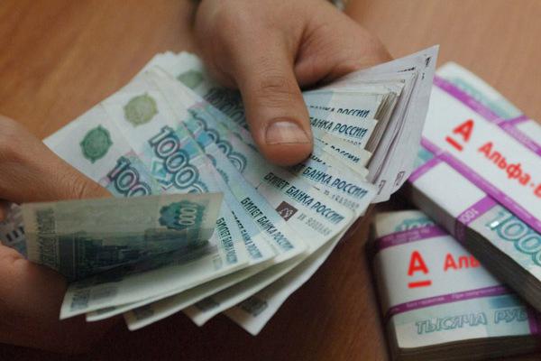кредит в альфа банке требования