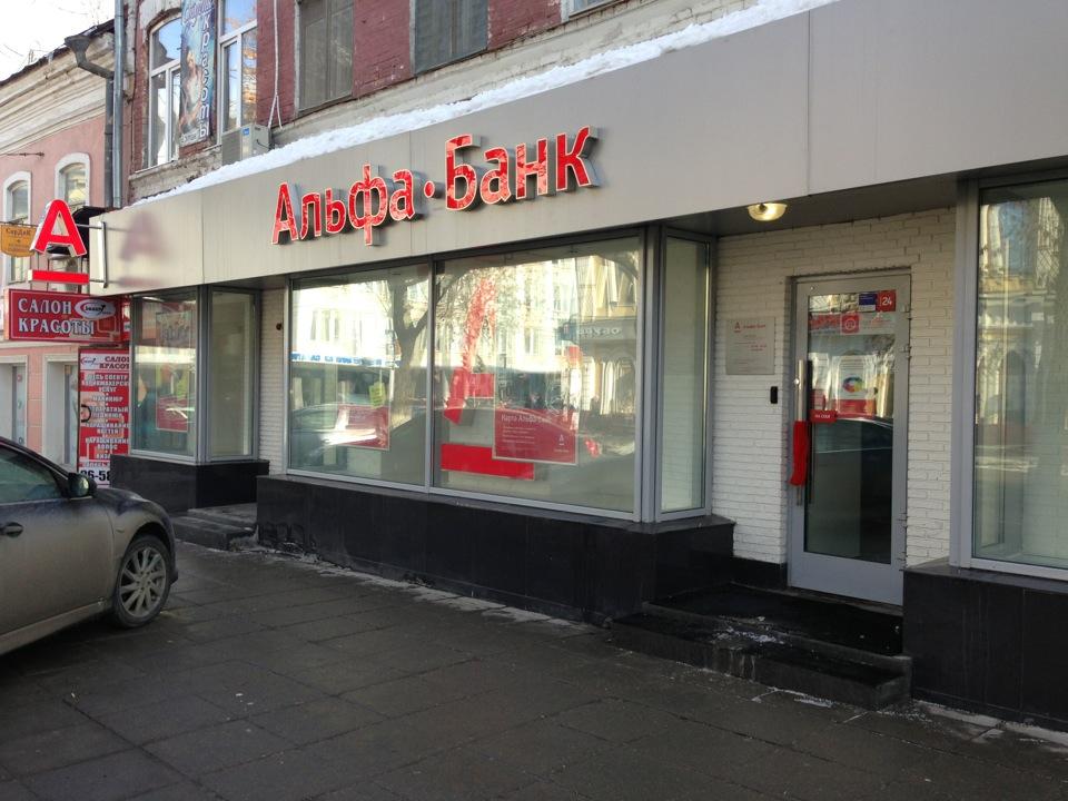 Подать заявку на кредит без справок и поручителей во все банки